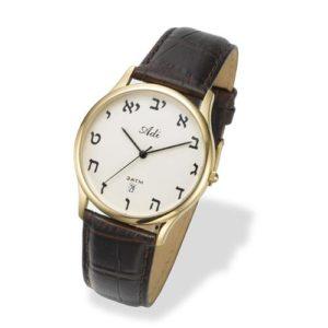 Gold Tone Alef Bet Israeli Watch - Baltinester Jewelry