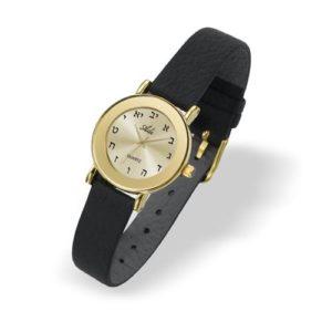 Gold Tone Aleph Bet Hebrew Watch - Baltinester Jewelry