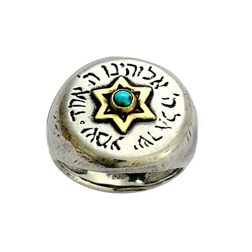 Silver and Gold Turquoise Shema Israel Kabbalah Ring - Baltinester Jewelry