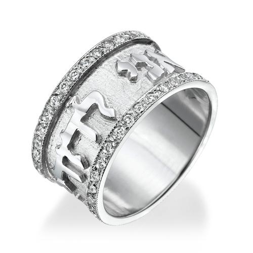 14k White Gold Diamond Ani Ledodi Jewish Wedding Ring - Baltinester Jewelry