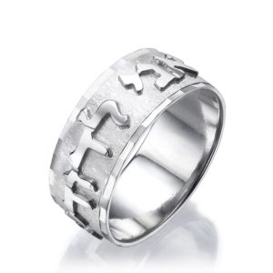 14k Classic Ani L'dodi Embossed Hebrew Wedding Ring - Baltinester Jewelry