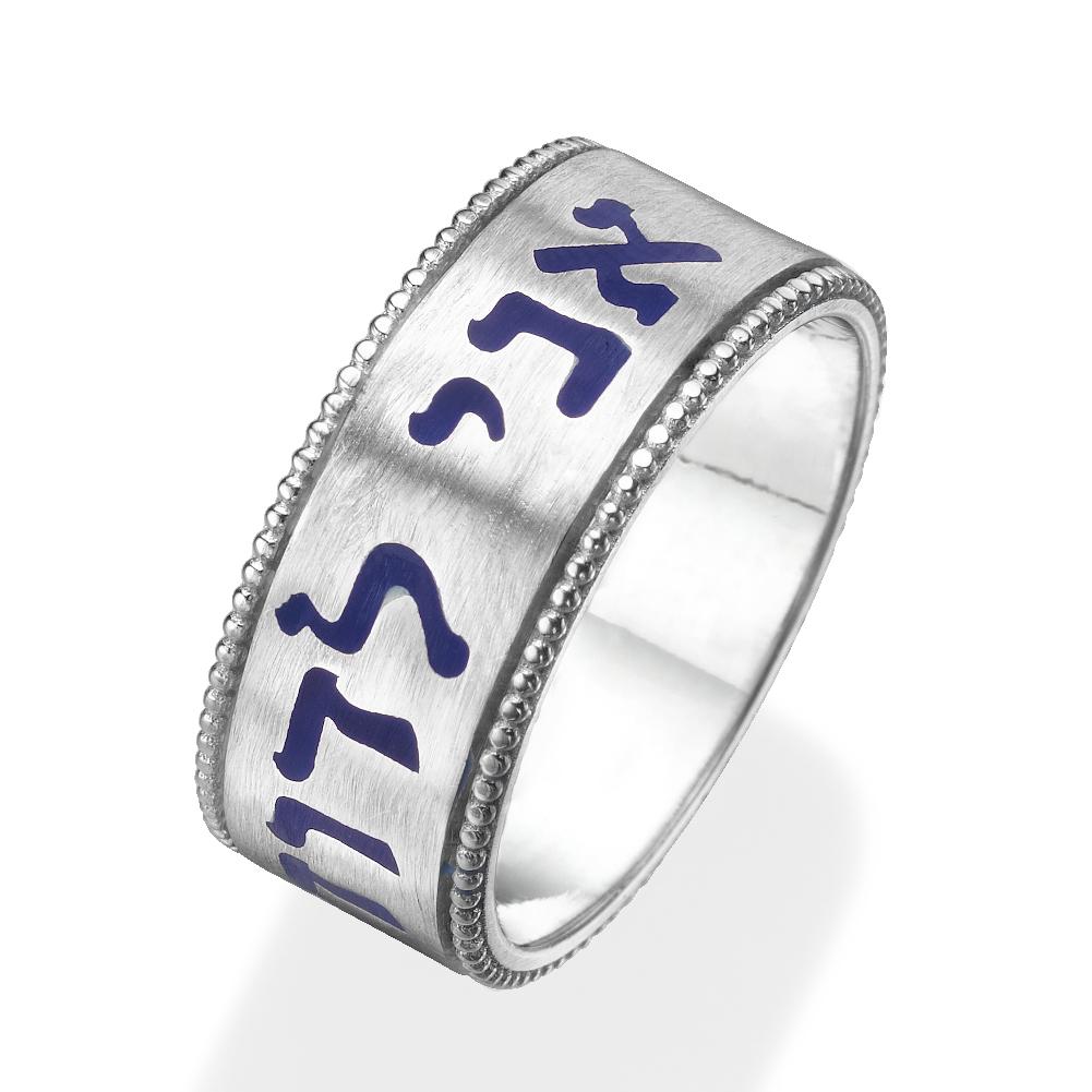 Ani Ledodi Brushed 14k White Gold Ring Blue Enamel Inlay - Baltinester Jewelry