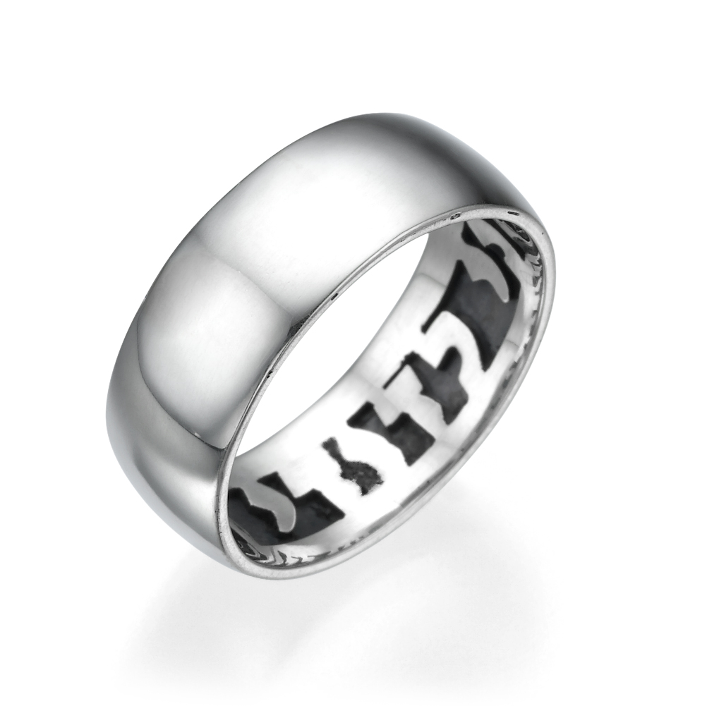 Mystery Ani L'dodi Sterling Silver Hebrew Ring - Baltinester Jewelry