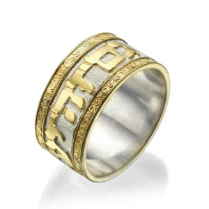Imperial Silver & Gold This Too Shall Pass Wedding Ring - Baltinester Jewelry