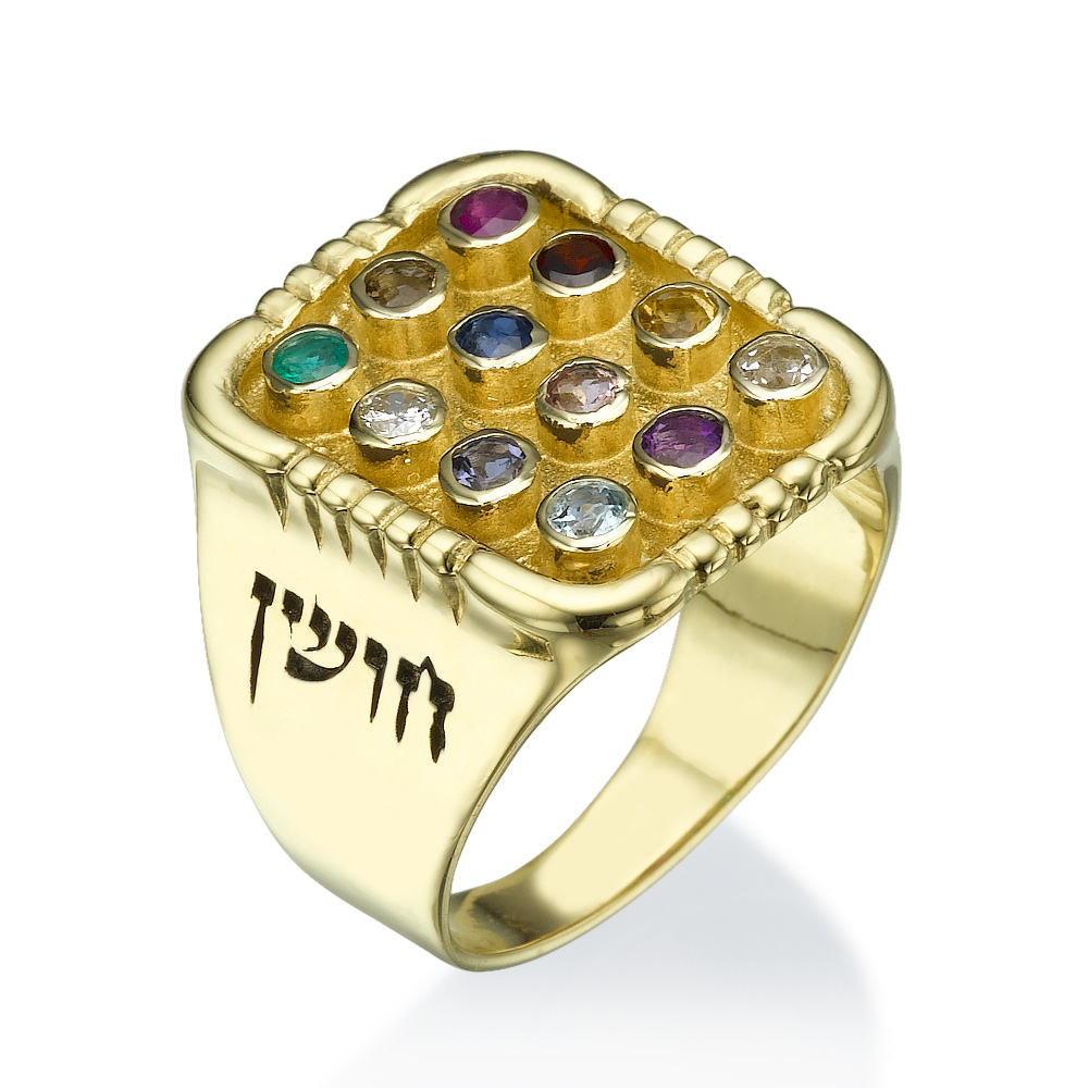 14k Yellow Gold Choshen 12 Precious Stones Signet Ring - Baltinester Jewelry