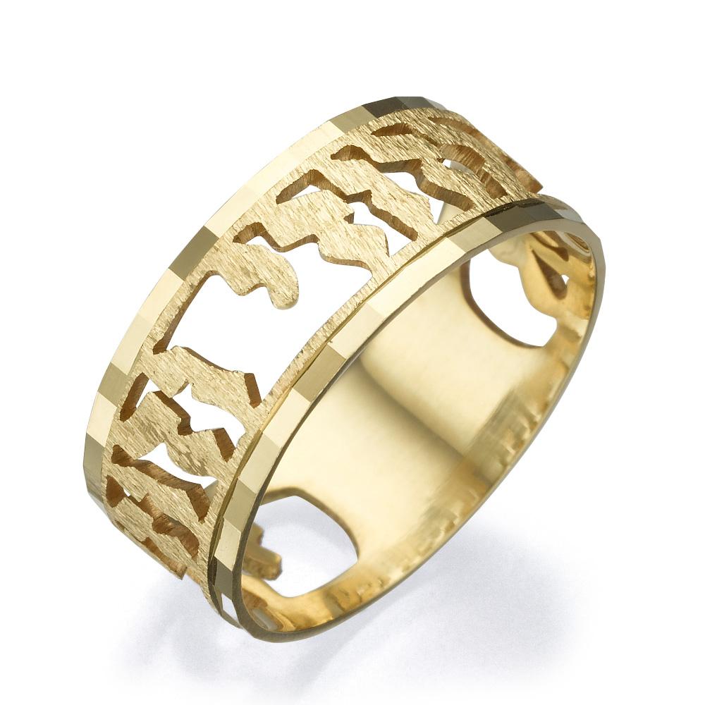 Cutout Biblical Verse My Beloved 14k Yellow Gold Hebrew Ring - Baltinester Jewelry
