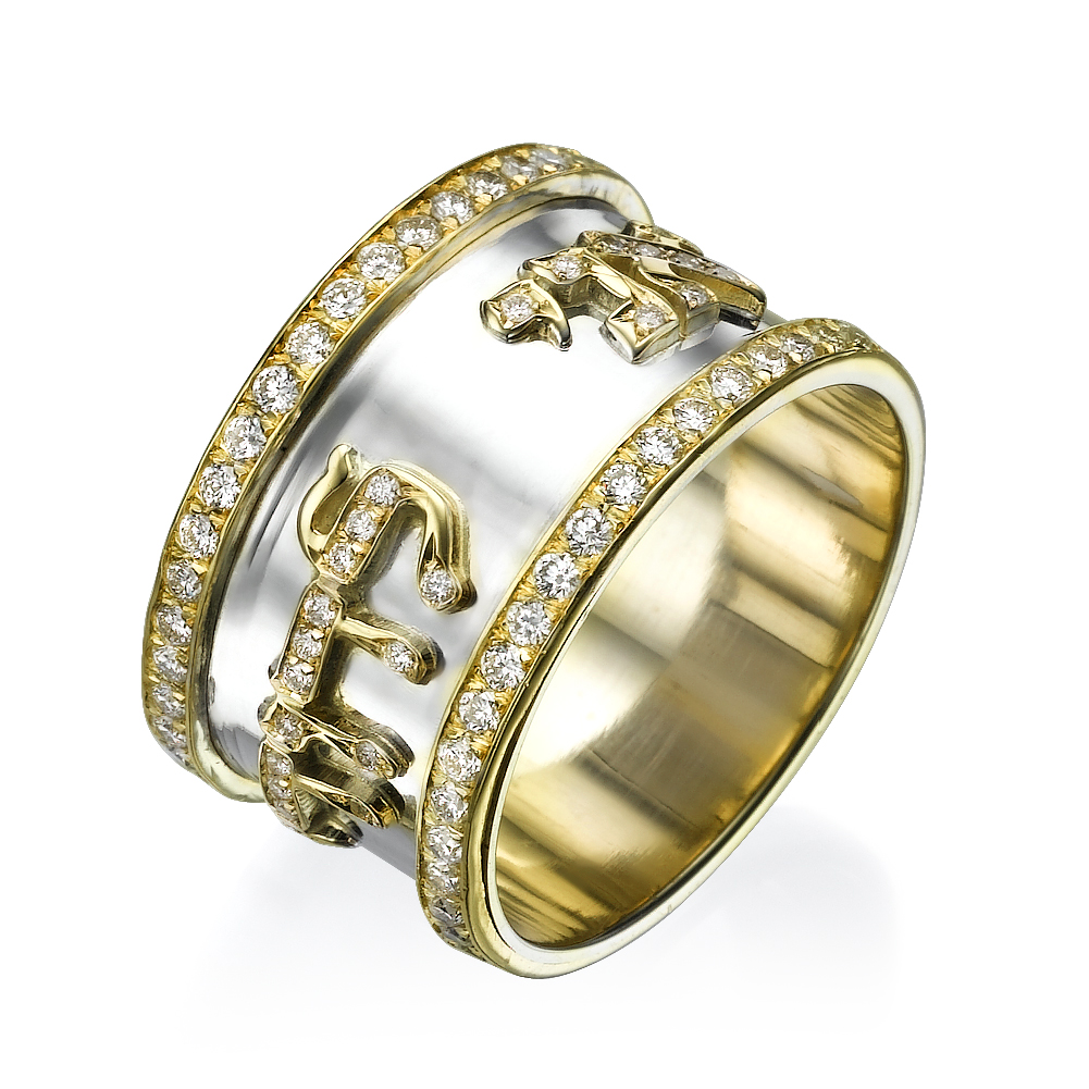 Hebrew Ani Ledodi Wide Band 14k Two-Tone Gold with Diamonds - Baltinester Jewelry