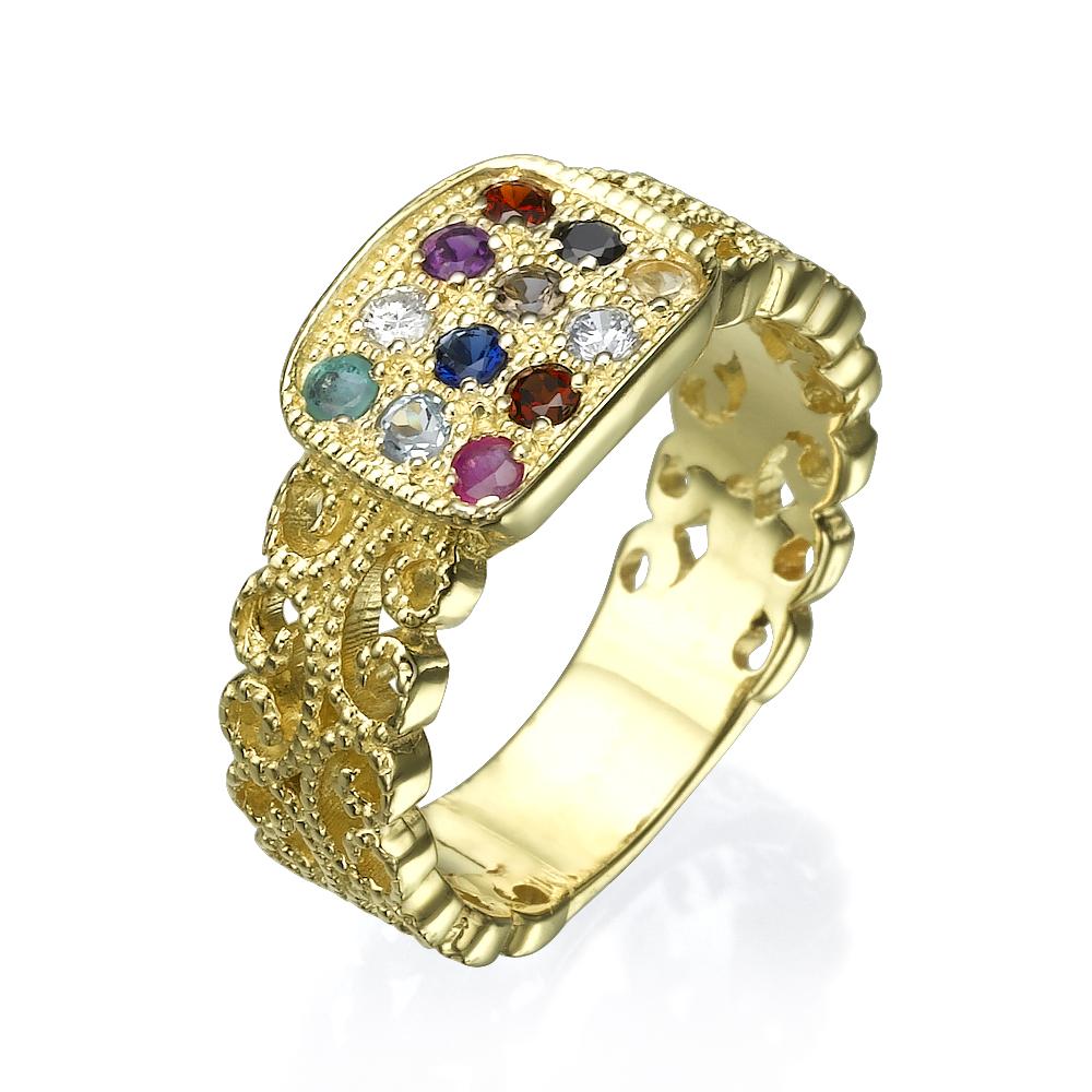 Choshen Filigree 12 Precious Stones 14k Gold Ring - Baltinester Jewelry