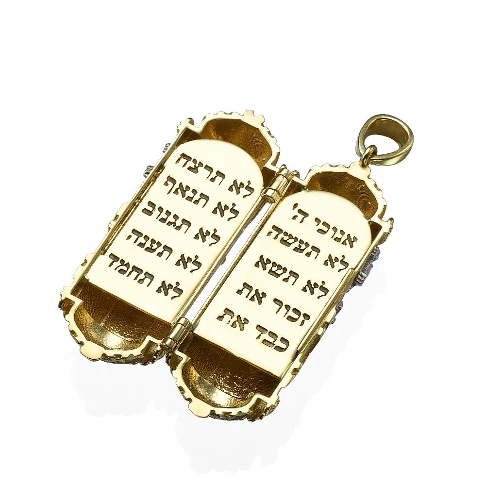 14k Yellow Gold Lion of Judah Torah Pendant 2 - Baltinester Jewelry