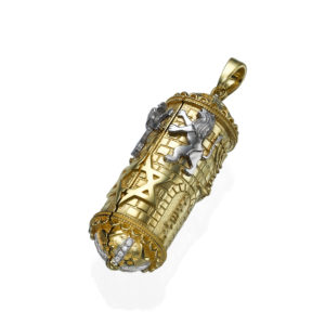 14k Yellow Gold Lion of Judah Torah Pendant - Baltinester Jewelry