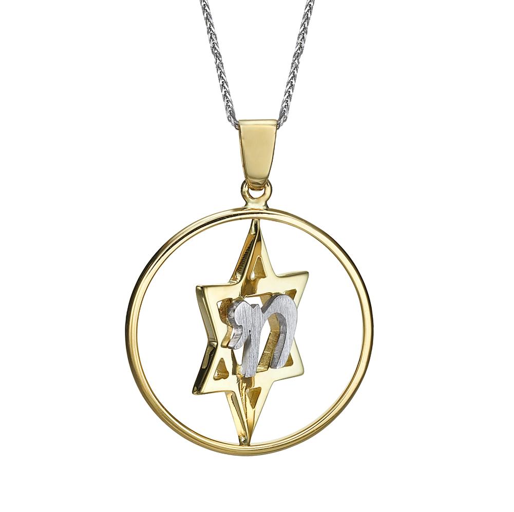 14k Two Tone Star of David Hai Pendant - Baltinester Jewelry