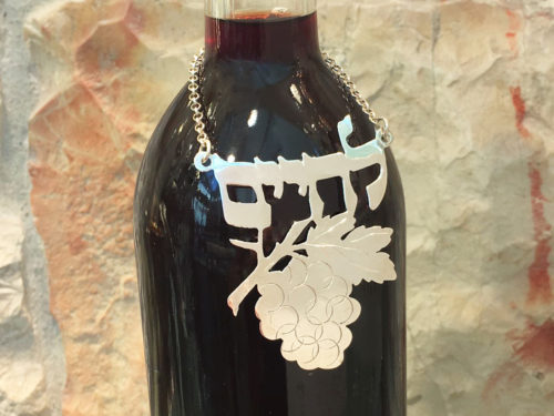 Lechayim To Life Grape Vine Silver Wine Decor 2 - Baltinester Jewelry