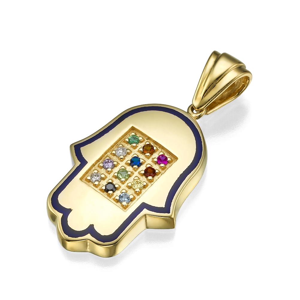 Vibrant 14k Yellow Gold 12 Stone Hoshen Hamsa Pendant - Baltinester Jewelry