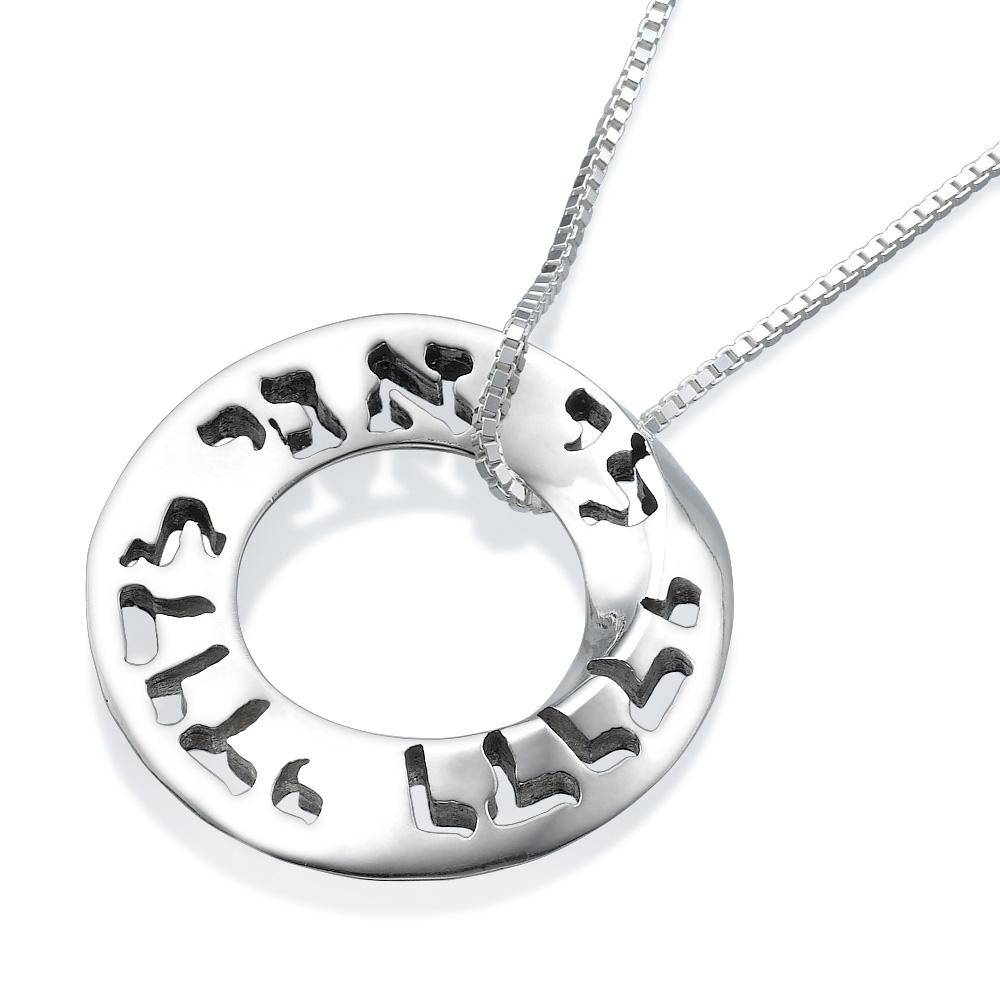 Large Ani Ledodi Sterling Silver Cutout Mobius Pendant - Baltinester Jewelry