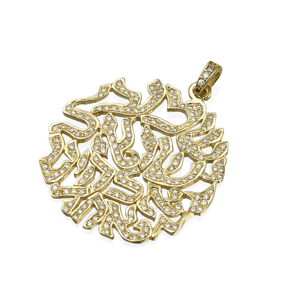 Shema Israel Floating Words Diamond Studded 14k Yellow Gold Pendant - Baltinester Jewelry