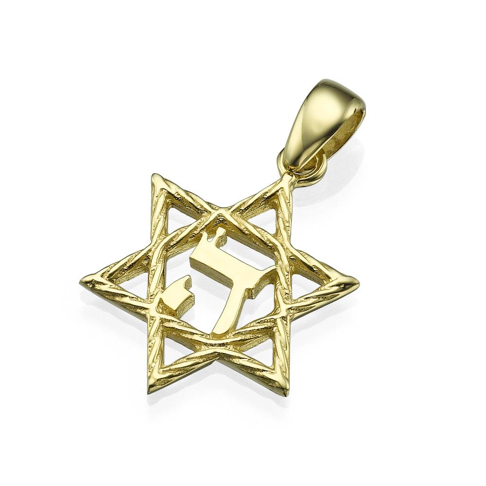 Star of David Hashem 14k Yellow Gold Pendant - Baltinester Jewelry