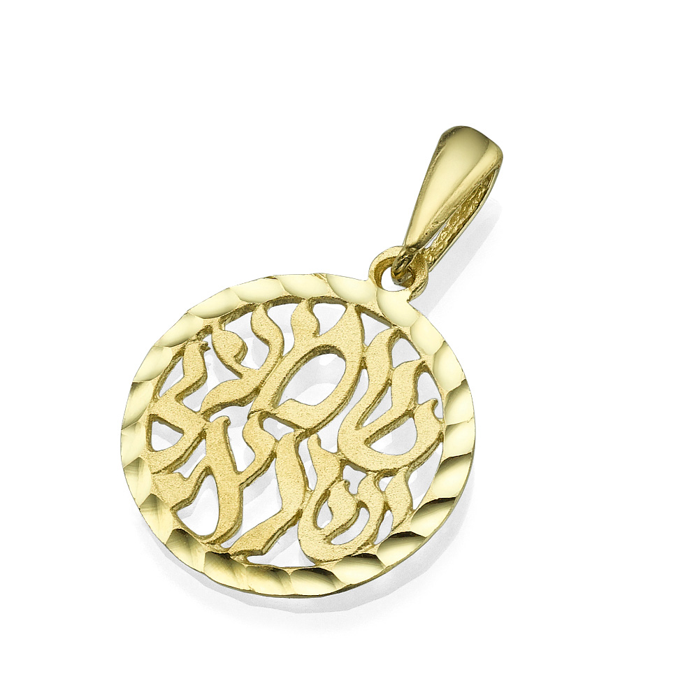 Smaller 14k Gold Shema Yisrael Round Medallion Pendant - Baltinester Jewelry