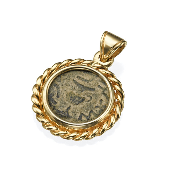 Israel Ancient Masada Coin 14k Yellow Gold Medallion Pendant - Baltinester Jewelry