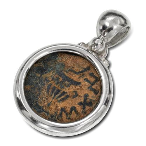 Silver Ancient Bronze Masada Coin Pendant - Baltinester Jewelry