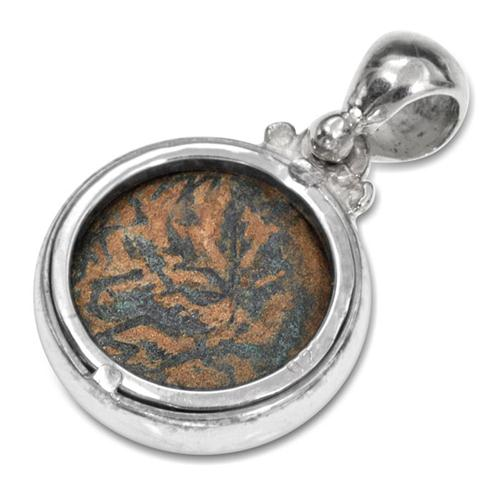 Silver Ancient Bronze Masada Coin Pendant 2 - Baltinester Jewelry