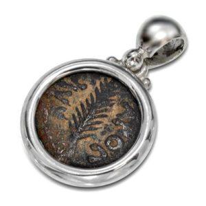 Silver Ancient Procurators Coin Pendant - Baltinester Jewelry