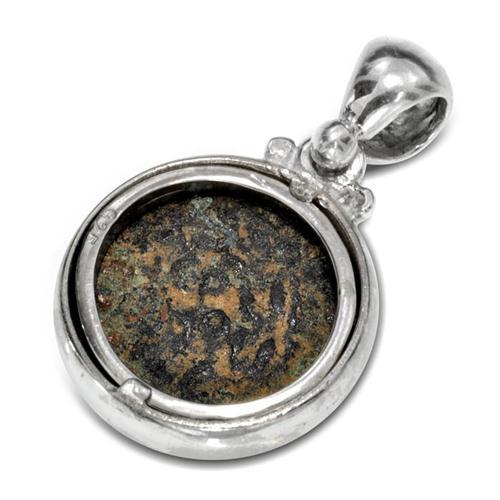 Silver Ancient Procurators Coin Pendant 2 - Baltinester Jewelry