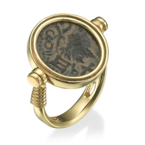 14k Gold Masada Ring and Pendant 3 - Baltinester Jewelry