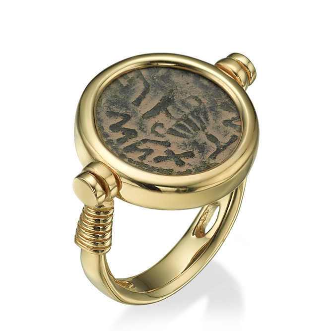 14k Gold Masada Ring and Pendant - Baltinester Jewelry