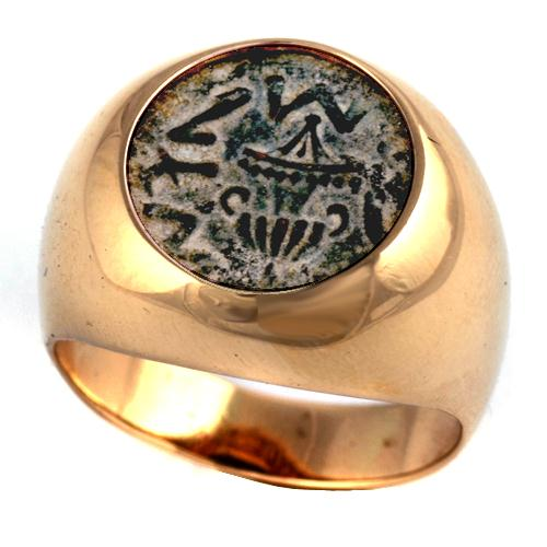 14k Gold Masada Coin Ring - Baltinester Jewelry