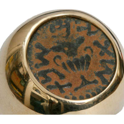 14k Gold Masada Coin Ring 2 - Baltinester Jewelry