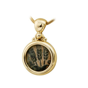 14K Gold King Agrippa Coin Pendant - Baltinester Jewelry