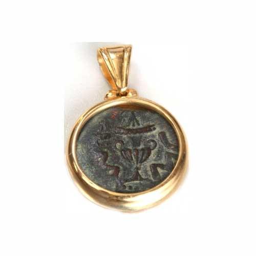 14k Gold Masada Coin Pendant - Baltinester Jewelry