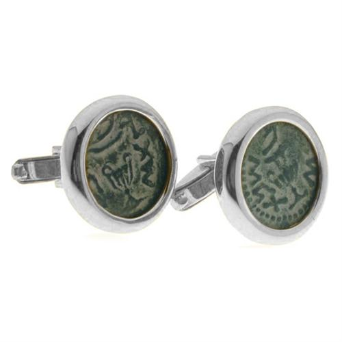 Silver Masada Coin Cufflinks - Baltinester Jewelry