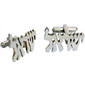 Silver Cutout Name Cufflinks - Baltinester Jewelry