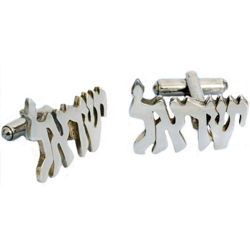 Silver Cutout Name Cufflinks - Baltinester Jewelry