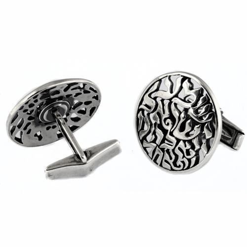 Large Silver Hebrew Shema Cufflinks 2 - Baltinester Jewelry