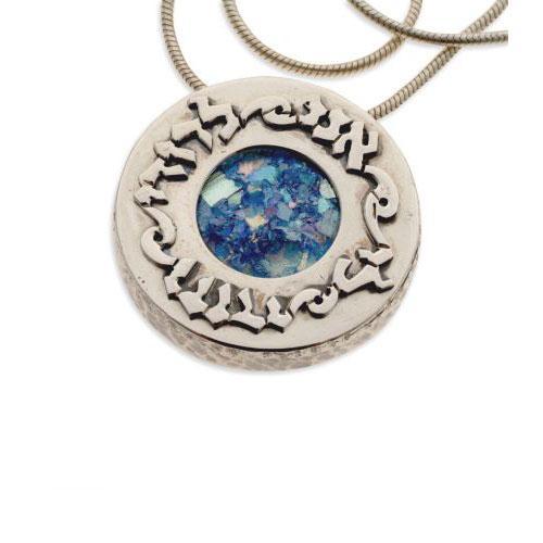 Ani L'Dodi Roman Glass Necklace - Baltinester Jewelry