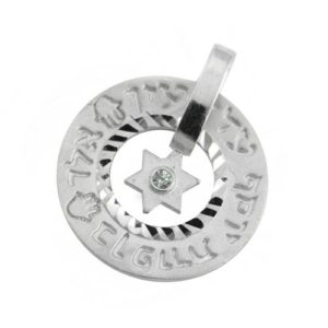 White Gold Star of David Protection Wheel Pendant - Baltinester Jewelry