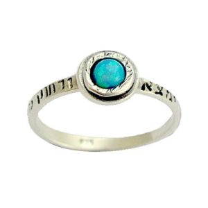 Sterling Silver Opal Eishet Chayil Ring - Baltinester Jewelry