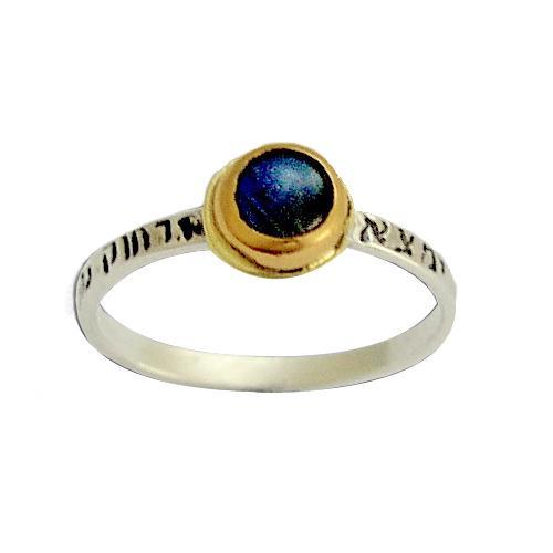 Silver and Gold Lapis Lazuli Kabbalah Ring - Baltinester Jewelry