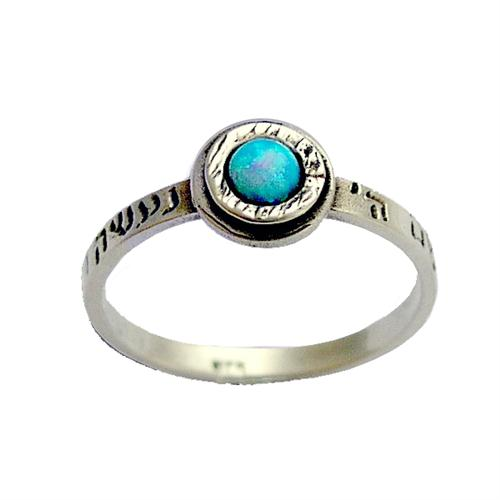 Sterling Silver Opal Prosperity Kabbalah Ring - Baltinester Jewelry