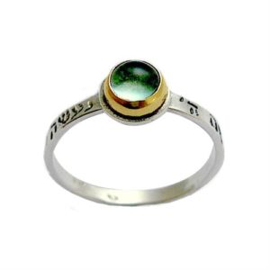 Silver and Gold Green Quartz Success Kabbalah Ring - Baltinester Jewelry
