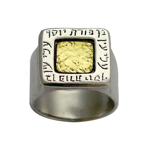 Silver and Gold Evil Eye Protection Kabbalah Ring - Baltinester Jewelry