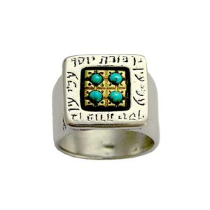 Silver and Gold Turquoise Square Kabbalah Ring - Baltinester Jewelry