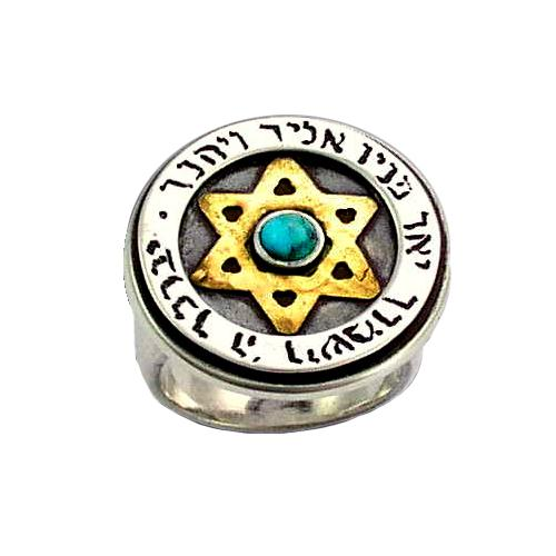 Silver and Gold Turquoise Protection Kabbalah Ring - Baltinester Jewelry