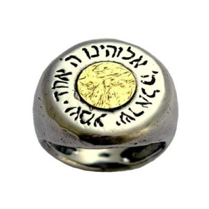 Silver and Gold Shema Israel Oxidized Kabbalah Ring - Baltinester Jewelry