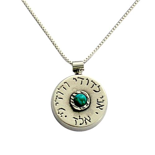 Sterling Silver Turquoise Ani L'dodi Kabbalah Necklace - Baltinester Jewelry