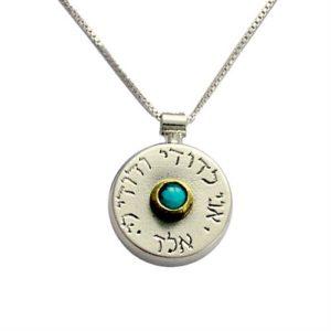 Silver and Gold Ani L'dodi Turquoise Kabbalah Necklace - Baltinester Jewelry