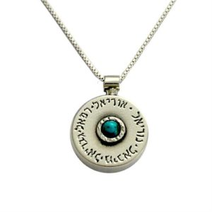 Sterling Silver Turquoise Round Kabbalah Necklace - Baltinester Jewelry