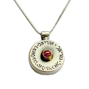 Silver and Gold Garnet Round Success Kabbalah Necklace - Baltinester Jewelry